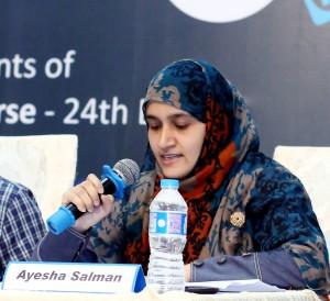 Aisha Salman