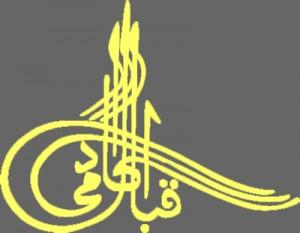 iqbal-academy