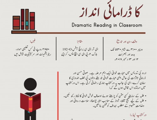 A two-day interactive workshop for Urdu teachers: Dramatic Reading in Classroom